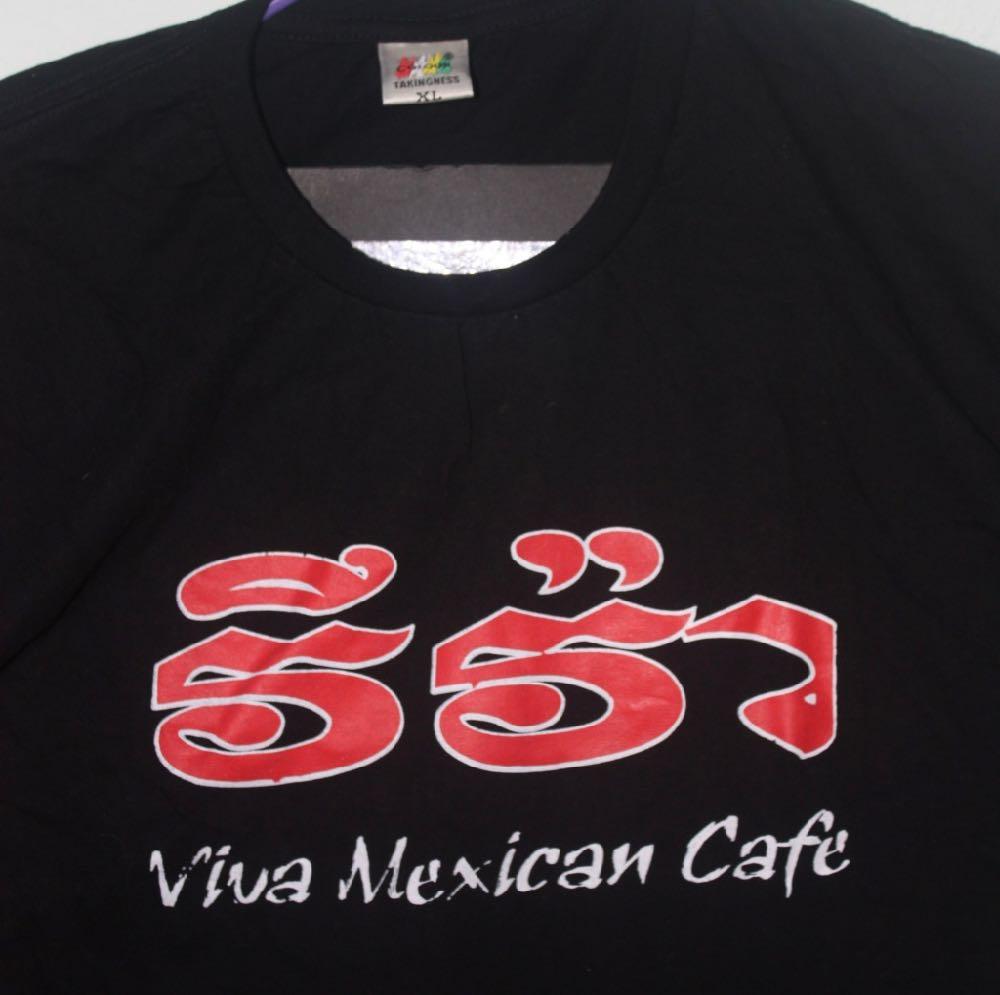Camodian Viva Mexican Restaurant 2