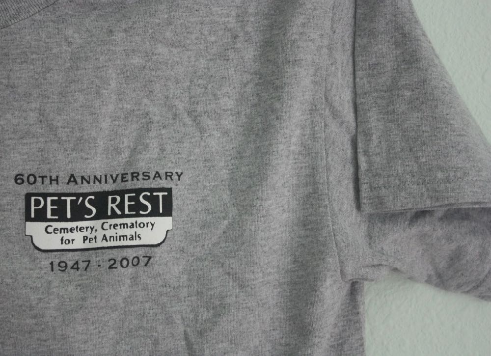 Pets Rest Colma Pet Cemetery Tee 2