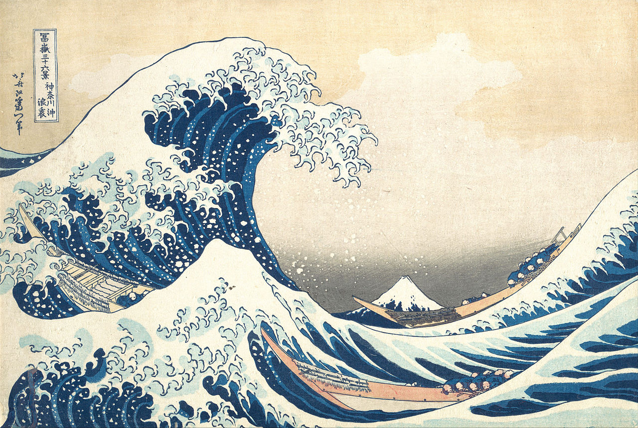 The Greate Wave